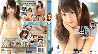 SMBD-143 S Model 143 Cute Gal's Exposed Training