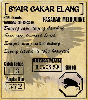 SYAIR MELBOURNE 31-10-2019