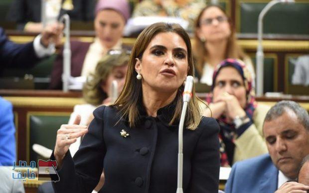 التعازي تنهال على الدكتورة «سحر نصر » وزيرة الاستثمار في الحكومة المصرية