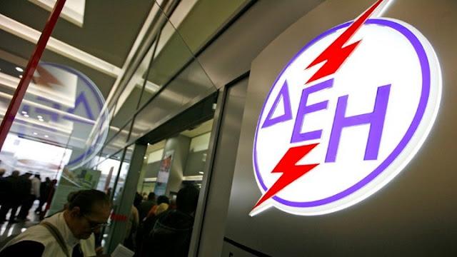 Έρχονται αυξήσεις - φωτιά στους λογαριασμούς του ηλεκτρικού ρεύματος