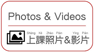 Chinese Classes' photos and videos
