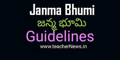 AP Janma Bhoomi 6th Spell Programme Day wise Schedule, Pledge