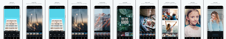 لقطات شاشة لتطبيق أدوبي فوتوشوب Adobe Photoshop 2021