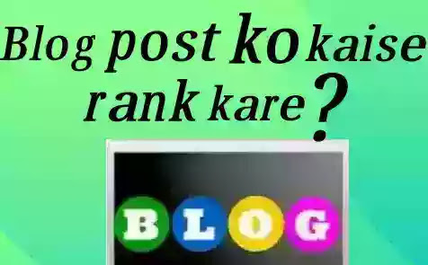Blog post ko google ke top page par rank kaise kare