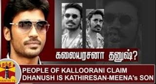 People of Kalloorani claim Dhanush is Kathiresan-Meena's Son | Thanthi Tv