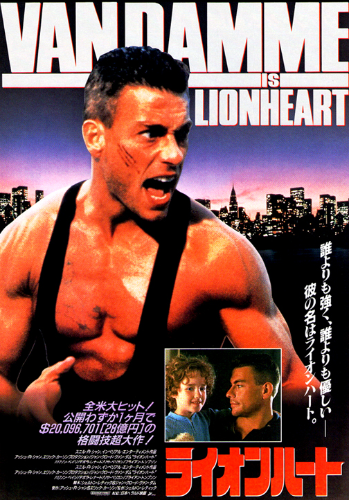 Lionheart Movie Film Thoughts: ...