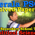 Solved Question Paper Kerala PSC HSST  (Part - II)