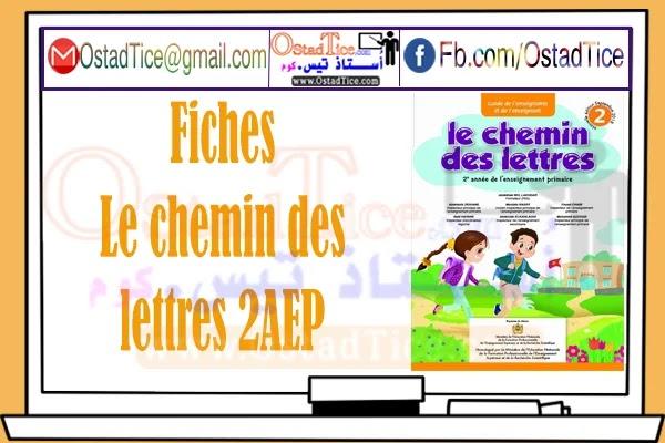 Fiches pour le chemin des lettres 2 ème année primaire