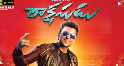 Rakshasudu Nee needavutha full video song