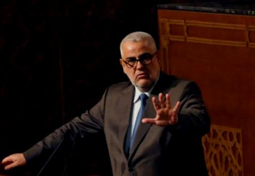PJD : Benkirane demande la démission d'El Otmani suite à la débâcle des élections