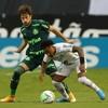 www.seuguara.com.br/Marinho/Santos/Palmeiras/Brasilerião 2020/