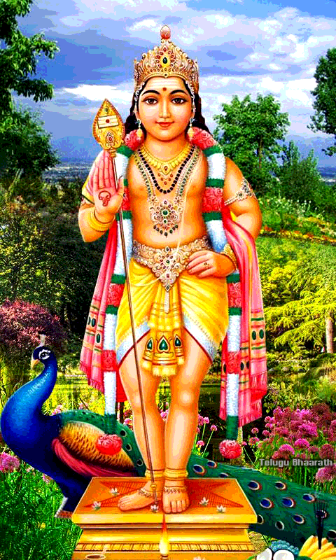 శరవణభవ