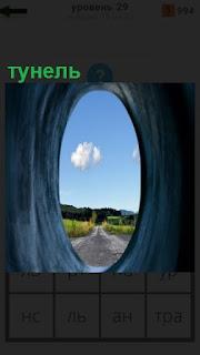 1100 слов выход из туннеля на улицу 29 уровень