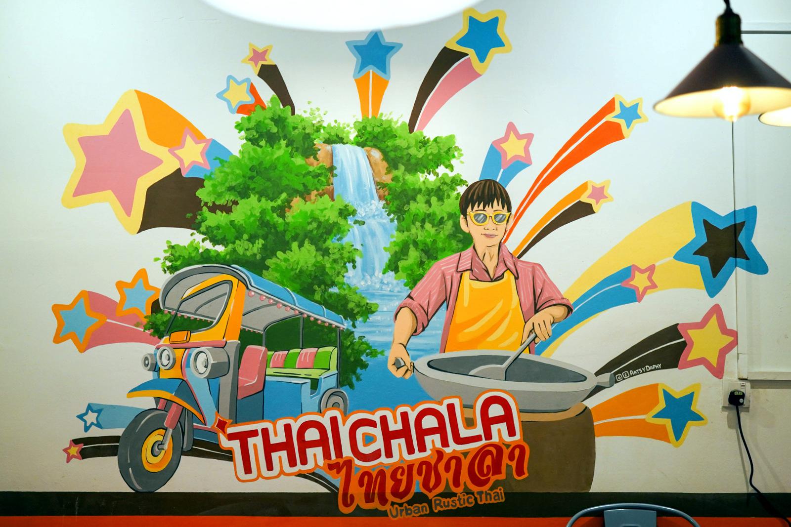 Thai Chala, Sri Petaling