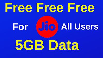 Jio February Offer Free 5GB Data