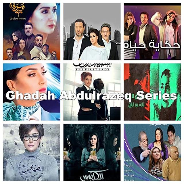 أفضل مسلسلات غادة عبد الرازق على الإطلاق