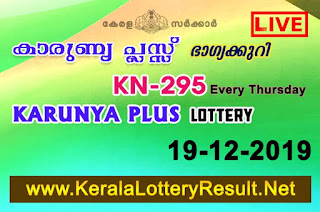 kerala lottery kl result, yesterday lottery results, lotteries results, keralalotteries, kerala lottery, keralalotteryresult, kerala lottery result, kerala lottery result live, kerala lottery today, kerala lottery result today, kerala lottery results today, today kerala lottery result, Karunya Plus lottery results, kerala lottery result today Karunya Plus, Karunya Plus lottery result, kerala lottery result Karunya Plus today, kerala lottery Karunya Plus today result, Karunya Plus kerala lottery result, live Karunya Plus lottery KN-295, kerala lottery result 19.12.2019 Karunya Plus KN 295 19 December 2019 result, 19 12 2019, kerala lottery result 19-12-2019, Karunya Plus lottery KN 295 results 19-12-2019, 19/12/2019 kerala lottery today result Karunya Plus, 19/12/2019 Karunya Plus lottery KN-295, Karunya Plus 19.12.2019, 19.12.2019 lottery results, kerala lottery result December 19 2019, kerala lottery results 19th December 2019, 19.12.2019 week KN-295 lottery result, 19.12.2019 Karunya Plus KN-295 Lottery Result, 19-19-2019 kerala lottery results, 19-19-2019 kerala state lottery result, 19-12-2019 KN-295, Kerala Karunya Plus Lottery Result 19/12/2019, KeralaLotteryResult.net