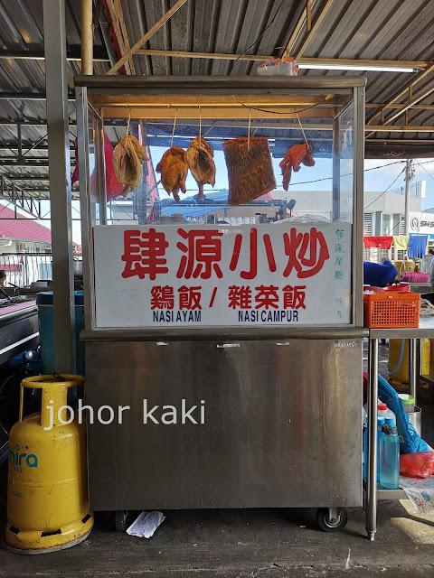 Best 10 Chap Chai Png / Fan in Johor Bahru Series. My Favourite Economy Lunch in Masai JB