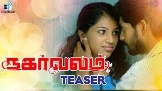 Nagarvalam Official Teaser