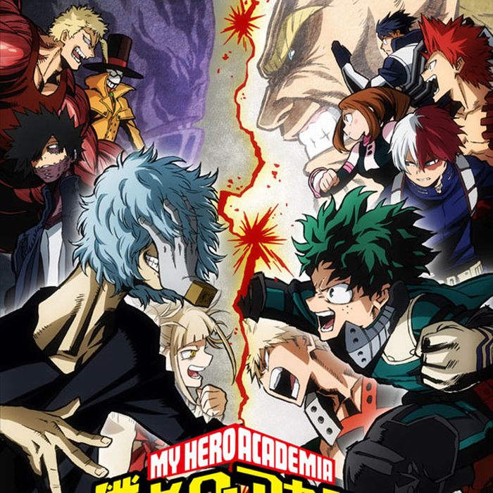 Boku no Hero Academia BD (Episode 01 - 13) Subtitle Indonesia + OVA