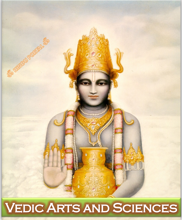 Vedic Arts and Sciences