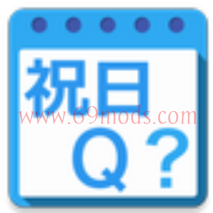 Japanese Holidays Quiz Apk [Mod + Ads Free] Latest Download for Android