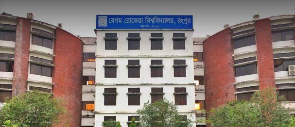 The postponed examination of Begum Rokeya University will be online