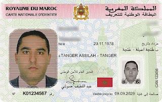 تجديد بطاقة التعريف الوطنية المغربية 2022