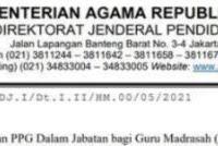 Berikut, Jadwal PPG Guru Madrasah (Mapel Umum) Kemenag Terbaru Tahun 2021