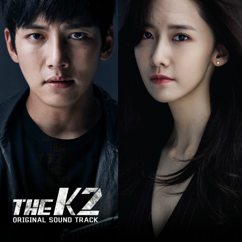 Various Artists – THE K2 OST
