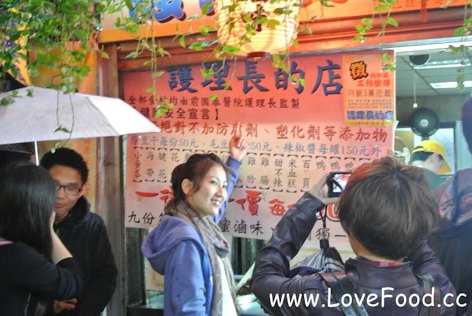 新北瑞芳-護理長的店滷味-熱門蜂蜜滷味 九份人氣美食-hu li zhang de dian lu wei