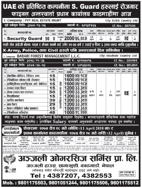 Jobs in UAE for Nepali, Salary Rs 56,480