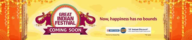 Amazon पर जल्द ही शुरू होने वाली है great indian festival sell देखिए कौन से प्रोडक्ट पर है कितनी छूट