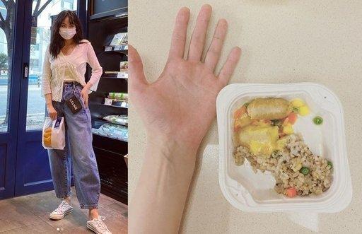 Hyuna diyet yemeğini paylaştı