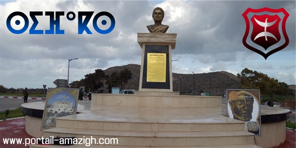 syphax تمثال سيفاكس صيفاكس