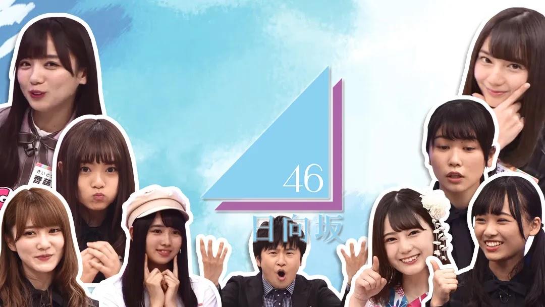 Stiker WhatsApp Hinatazaka46 v.1.02 - Bahasa Indonesia