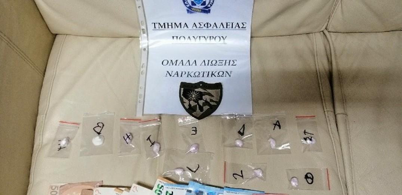 Τέσσερις συλλήψεις για κοκαΐνη στη Χαλκιδική