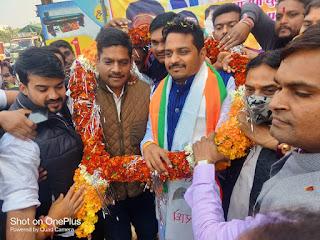 vidhsha news
