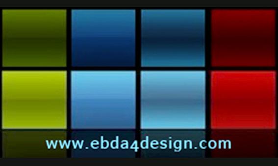 تحميل تدرجات هادئة للفوتوشوب مجاناً, Photoshop Gradients free Download,windless  Photoshop Gradients free Download
