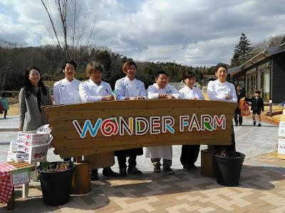 Park de Kitchen(パーク・デ・キッチン)