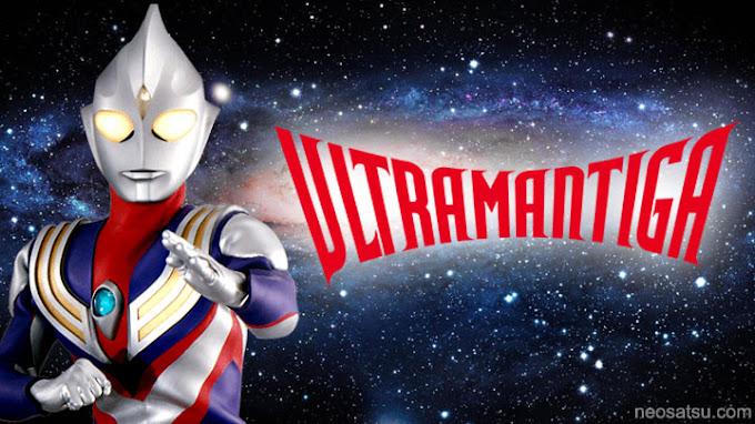 Ultraman Tiga Batch Subtitle Indonesia