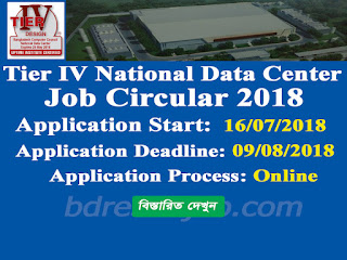 4TDC Job Circular 2018