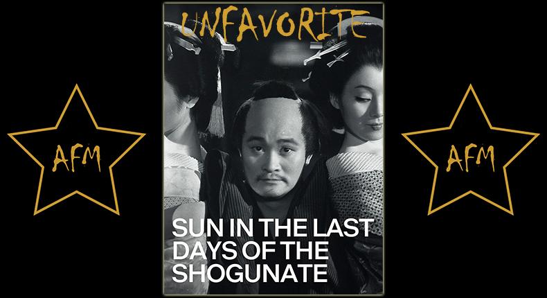 bakumatsu-taiyoden-a-sun-tribe-myth-from-the-bakumatsu-era-the-sun-legend-of-the-end-of-the-tokugawa-era-sun-legend-of-the-shogunates-last-days-sun-in-the-last-days-of-the-shogunate-sheiji-finds-a-way