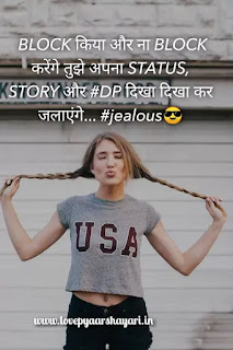 Girls attitude status download
