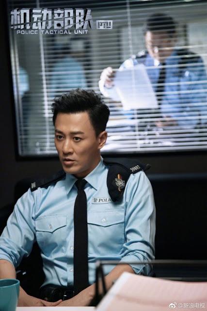 PTU Police Tactical Unit Hong Kong Drama Raymond Lam