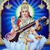 सरस्वती पूजा पर अनुशासित रहने का लें संकल्प
