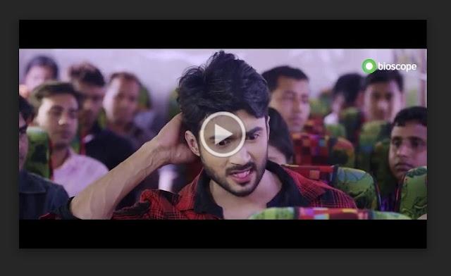 ধ্যাততেরিকি ফুল মুভি   Dhatteriki (2017) Bangla Full HD Movie Download or Watch