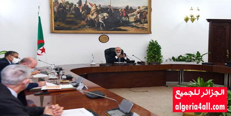 خطة الإنعاش الاقتصادي الوطني,الاجتماع الدوري لمجلس الوزراء