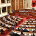 Albanian Parliament adopts the Investigation Commission for dismissing the President Ilir Meta