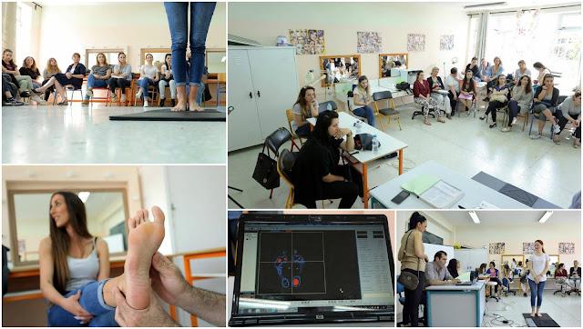 Ηγουμενίτσα: Με επιτυχία η ημερίδα για τις δυσμορφίες κάτω άκρων, διαβητικό πόδι με προβολή πελματογραφήματος